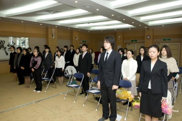 2008_12_12_D0002.jpg