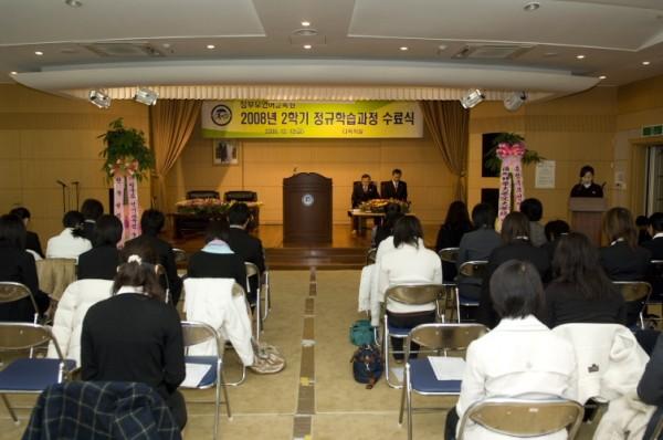 2008_12_12_D0012.jpg
