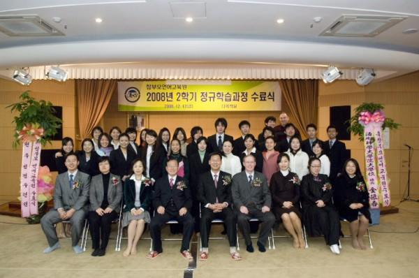 2008_12_12_D0126.jpg